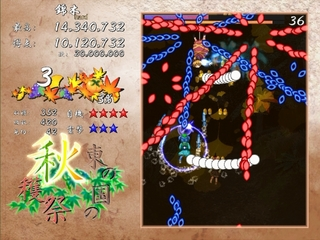 20130512-st2(nito)リプレイ再生失敗(2).avi_000125466.jpg
